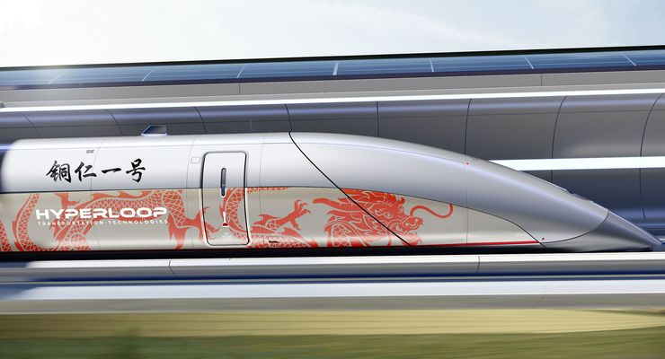 Hyperloop in China