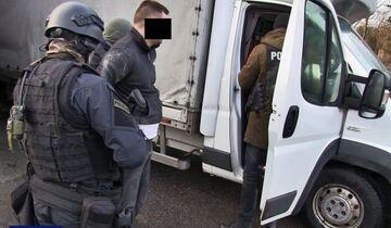 cbsp.policja.pl